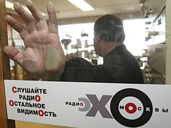 Фото РИА Новости, Владимир Федоренко