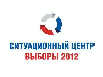 """Логотип центра трансляций """"Выборы-2012"""""""