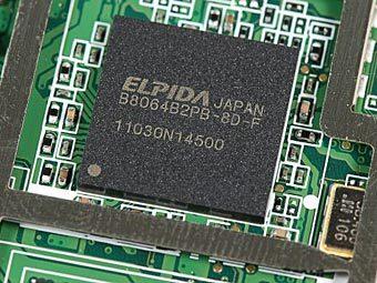 Фото с сайта zdnet.com
