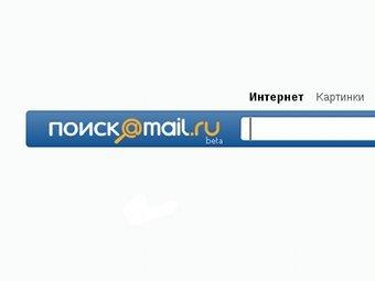 Скриншот сайта o.go.mail.ru