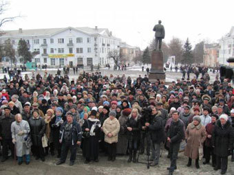Митинг в Лермонтове. Фото с сайта lerm36.ru