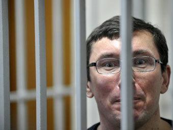 Юрий Луценко. Фото ©AFP