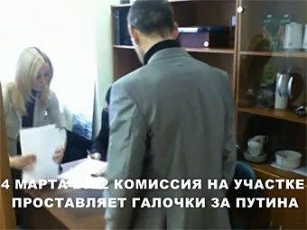 Скриншот с сайта YouTube