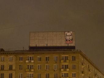 Баннер на Садовом. Фото Михаила Дремина