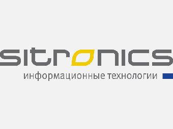"""Логотип """"Ситроникса"""""""