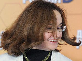 Эльвира Набиуллина. Фото РИА Новости, Алексей Филиппов