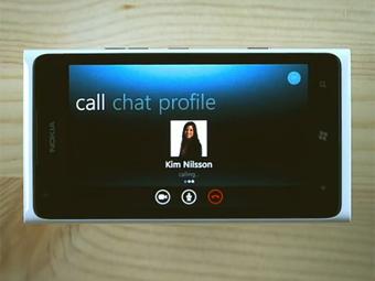 Кадр из видеоролика Skype