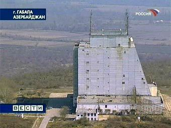 Габалинская РЛС. Кадр телеканала Россия