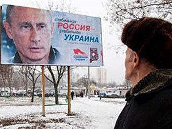 Биллборд с Путиным в Запорожье. Фото с сайта korrespondent.net