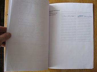 Инструкция по использованию системы видеонаблюдения. Фото со страницы Кирилла Страхова в LiveJournal