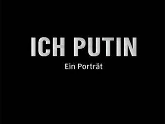 http://img.lenta.ru/news/2012/03/02/ntv/picture.jpg