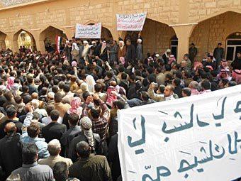 Акция в поддержку Хомса. Фото ©AFP