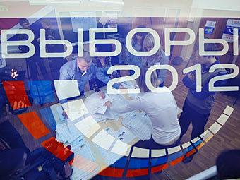 Фото ИТАР-ТАСС, Юрий Смитюк
