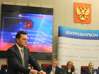 Заседание ЦИК. Фото РИА Новости, Илья Питалев