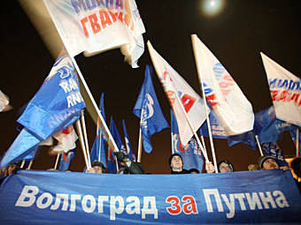 Митинг в поддержку Владимира Путина в Волгограде. Фото ИТАР-ТАСС, Дмитрий Рогулин