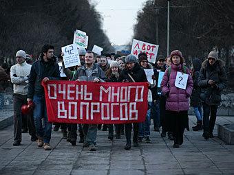 """Парад сомнений"". Фото с сайта freakr.ru"