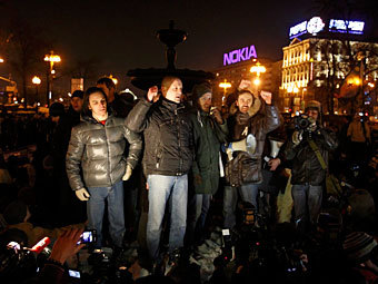 Митинг на Пушкинской площади. Фото Reuters