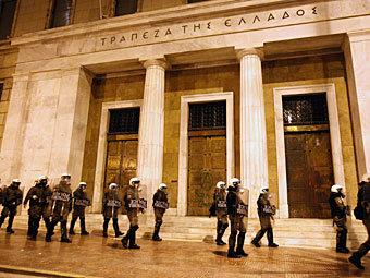 Центральный банк Греции. Фото Reuters
