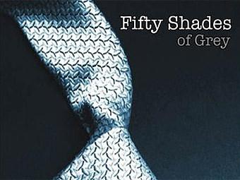 """Фрагмент обложки """"Пятьдесят оттенков серого"""" Э.Л.Джеймс. Иллюстрация с сайта amazon.com"""
