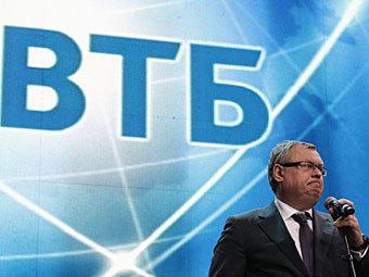 Андрей Костин. Фото РИА Новости, Валерий Мельников