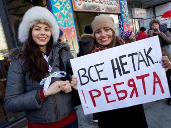 """Участницы митинга на Новом Арбате. Фото """"Ленты.ру"""""""