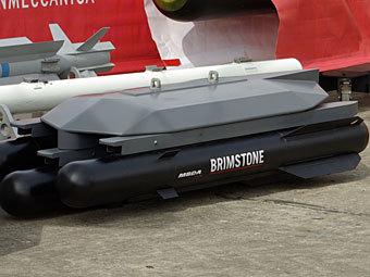 Brimstone (Фото Duch.seb)