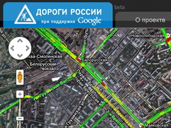 """Скриншот сайта """"Дороги России"""""""