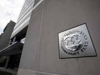 Здание МВФ. Фото ©AFP