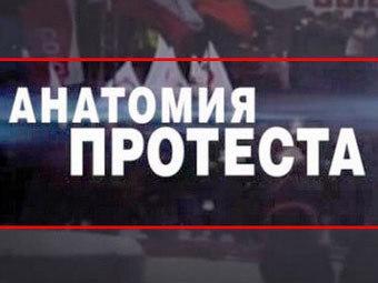 Кадр телеканала НТВ