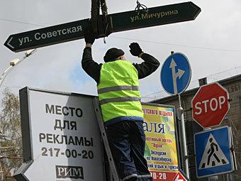 Фото РИА Новости, Александр Кряжев