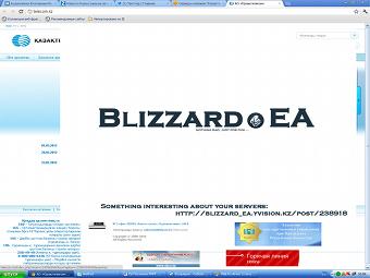"""Скриншот взломанного сайта """"Казахтелекома"""". Изображение с сайта Zakon.kz"""