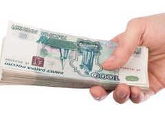 обращение кредитных деривативов