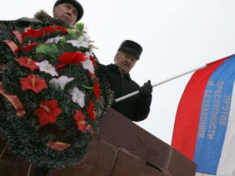 Участники акции протеста в Казани. Архивное фото РИА Новости, Максим Богодвид