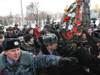 Акция протеста в Казани. Фото РИА Новости, Максим Богодвид