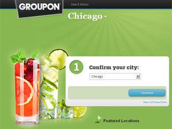 Скриншот сайта Groupon