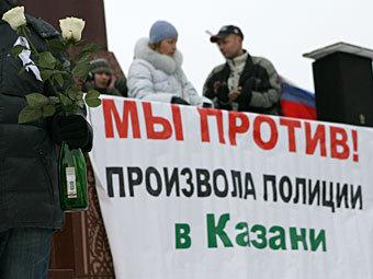 Фото РИА Новости, Максим Богодвид