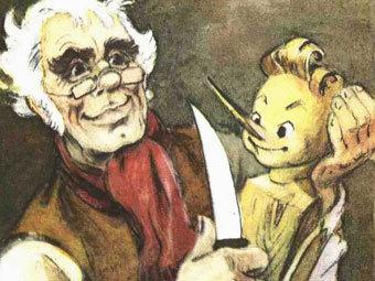Папа Карло и Буратино. Иллюстрация Леонида Владимирского