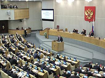 Заседание Госдумы. Фото РИА Новости, Сергей Мамонтов