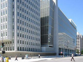 Штаб-квартира Всемирного банка в Вашингтоне. Фото пользователя DrJunge с сайта Википедии