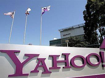 Yahoo! уволит тысячи сотрудников