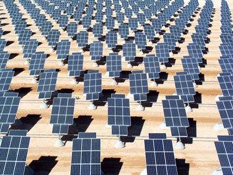 Самая большая в мире солнечная установка приступила к работе