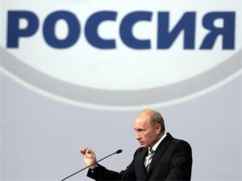 Владимир Путин. Архивное фото ©AFP