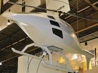 безпилотен вертолет Pelicano