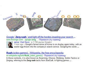 Скриншот с сайта Google
