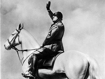 Бенито Муссолини. Фото из архива ©AFP