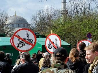 В Германии пройдёт конкурс карикатур на пророка Мухаммеда