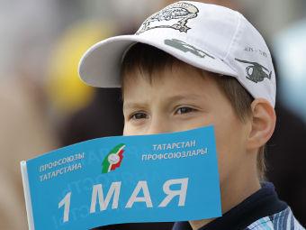 Участник акции профсоюзов в Татарстане. Фото РИА Новости, Максим Богодвид