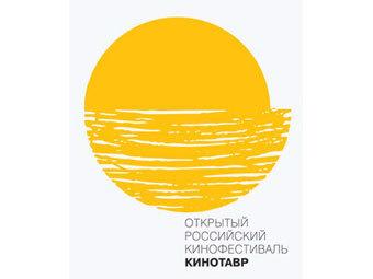 "Логотип ""Кинотавра"""