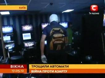 Кадр телеканала СТБ