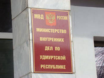 Фото с сайта Udm.net